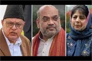 farooq demand release of of pdp leaders