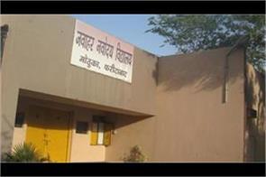 government raises five thousand seats in navodaya schools