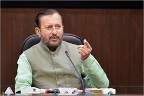 the forests will be monitored through satellite prakash javadekar