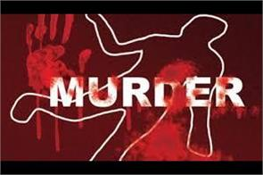 grandson murdered grandmom and grandfather in kathua