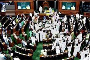 now mps who perform in the well will be suspended lok sabha speaker decides