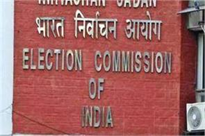 ec can contest assembly elections in five states simultaneously