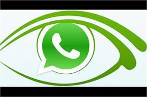 whatsapp iphone users privacy settings
