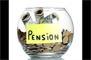 retire employees demand pension on regular basis