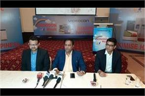 videocon starts monsoon magic in jammu