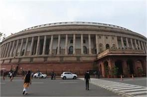 today will be presented in the rajya sabha senior reservation bill