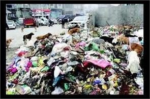 garbage dump in katra safaikarmi on hartaal