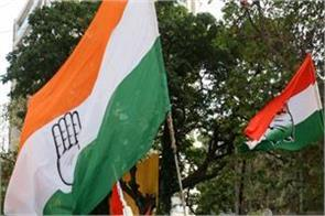 telangana congress prepares for elections 9 committees made