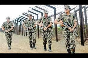 cfv by pakistan in poonch sector