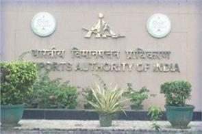 4 employees of airport authority of india corona positive office seal