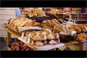 army opens bakery in poonch for women