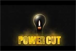 power cut in kathua s village sanjhimorh