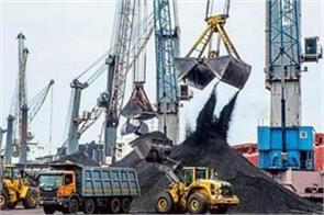 government canceled 6th seventh round of coal mine auction