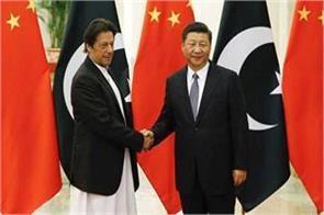 cpec has no military dimensions clarifies pakistan
