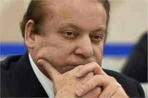 pakistan court asks nawaz sharif to appear by nov 24