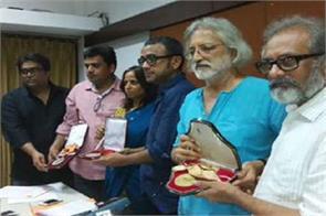 ftii dispute 10 filmmakers including dibakar banerjee announced the return of the national awards