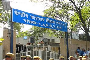 tihar jail to prevent crimes or to promote