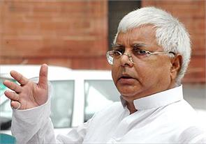 campaign has not come lalu relief