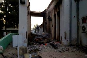 msf also demanded an independent investigation into the kunduz airstrike