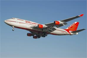 air india holiday packages