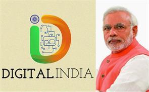 himachal prime minister digital india computer equipment