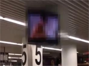 porn movie video at lisbon airport goes viral