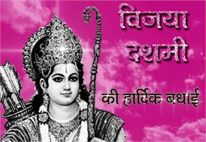 vijay dashmi dussehra