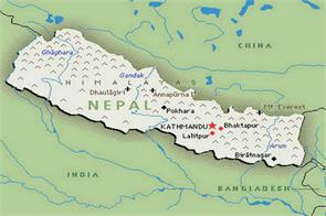 the us issued warnings to their citizens to travel to nepal