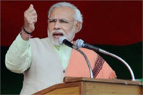 prime minister narendra modi sardar vallabhbhai patel