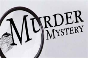 honeymoon murder no need to investigate the death of anne