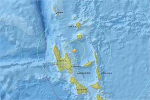 vanuatu 7 3 magnitude earthquake tsunami unlikely