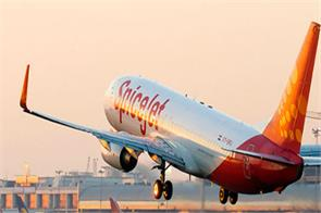 spicejet airlines festive offer