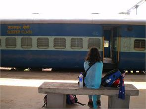 on waiting list railways to allot seat in next train