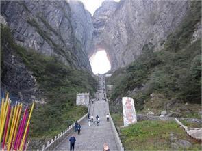 china tianmen mountain