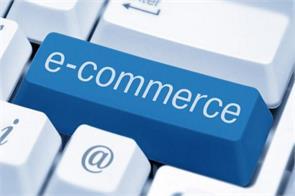 sbi e commerce