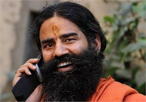 baba ramdev patanjali ayurved firms products will be available at big bazaar