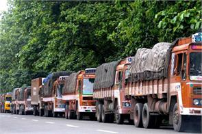 trucks off roads goods supply impacted