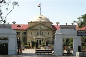 uppsc secretary of the allahabad high court setback