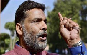 pappu yadav ranjan sinha election rally sitamarhi