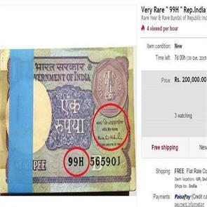 e commerce ebay notes bank montek singh ahluwalia