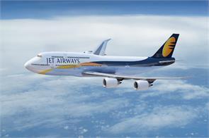 international flight jet airways super sale offer
