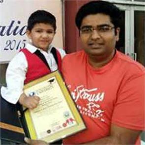 aurgaon mini chanakya received an honorary ph d rticle