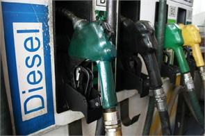 the 95 money expensive diesel gasoline prices unchanged