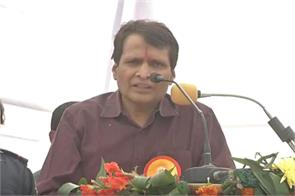 suresh prabhu appeal young businessmen and traders be