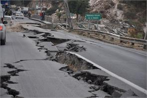 earthquake on 26 is it coincidence or a curse