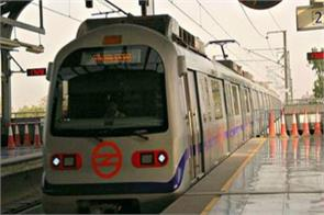 6 coaches also ran in faridabad metro