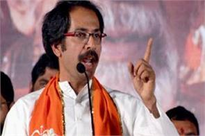 thackeray threatened to withdraw support the bjp chief minister said fadnavis gimmick