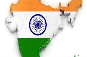 nda government of india to place the country on the refusal of india to declare