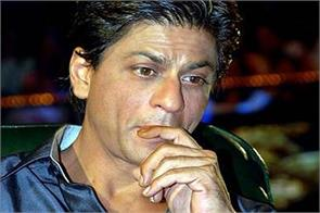 chattering bjp members targeted by srk now
