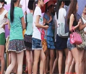 chinese women are still far behind in expressing love  know why